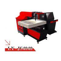 供应(YAG金属激光切割机) YAG金属激光切割机厂家