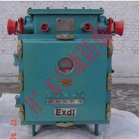 矿用隔爆箱、煤安隔爆柜、煤矿隔爆型配电箱、电控柜操作箱控制箱