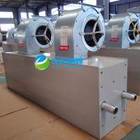 山东艾尔格霖厂家直销车间大门用RM25-L离心式热水型空气幕