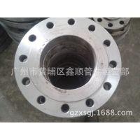 广州销售不锈钢美标法兰ASME B16.5 CL250 SORF NPS10寸