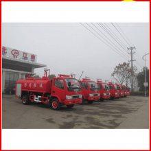 民用小型消防车/福田2吨消防洒水车