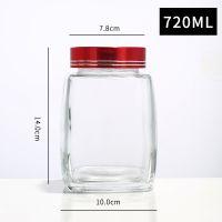 宏华玻璃土蜂蜜瓶 枣花蜂蜜玻璃瓶 高端蜂蜜瓶