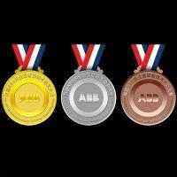 奖牌定制定做金箔水晶奖杯马拉松体育赛事金牌银铜牌金属奖章制作