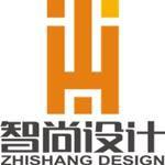 成都智尚建筑工程设计有限公司