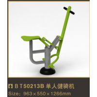贵州户外健身设施厂家