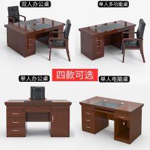 石家庄老板桌 办公桌总裁桌经理室大班台 主管桌椅组合