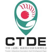 2019中国(成都)旅游景区创新发展博览会