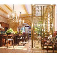 酒店工程不锈钢屏风隔断 卧室客厅金属屏风装饰 五金家具定制