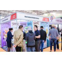 第22届中国冰淇淋及冷冻食品产业博览会