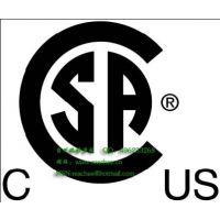 台州瑞祺认证咨询提提供热水器、咖啡壶CSA认证服务