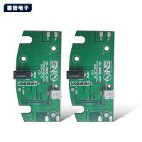善诺电子智能吸奶器控制板 1-9档可调按摩吸奶模式中高端电路板