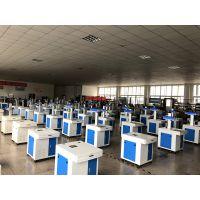 金米兰LF系列激光打标机_成都玻璃激光打标机