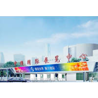 2019第二届北京国际物业管理产业博览会 北京物业展