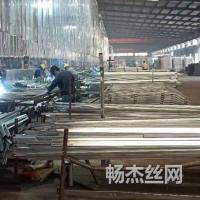 安平县畅杰丝网制品有限公司