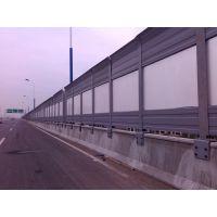 南京金标高架桥声屏障厂家销售