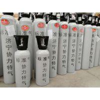 太原检测站环保用标准气体 证书齐全 厂家直供