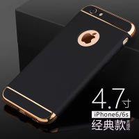 新上市电镀三段式华为P9LITE手机壳大全 适用手机华为P9LITE使用