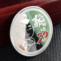 纪念章定做纯银纪念币定制银币金币厂家周年庆同学会礼品