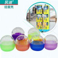厂家直销|扭蛋机专用蛋壳|塑料玩具|儿童|DK-D-48