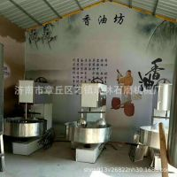 香油流水线设备 燃气炒锅传统 芝麻清洗机 芝麻清选机香油石磨机