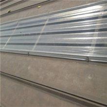 山东省济宁市抗紫外线耐候波浪采光板 FRP透明瓦市场价