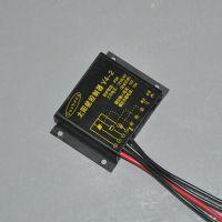 太阳能路灯控制器价格-优质mppt控制器供应商宇宏照明