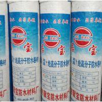 聚乙烯丙涤纶防水卷材厂家-寿光聚宝防水材料-廊坊防水卷材
