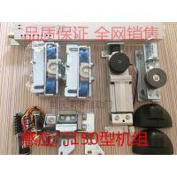 怀化市新晃县自动门感应门机组销售,荣博RB-150玻璃平移门禁系统
