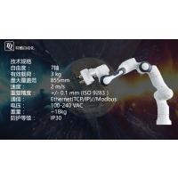 德国 Franka Emika Panda协作机器人 生产制造商销售经销商