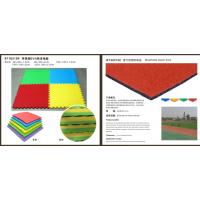 全面简单的彩绘童趣悬浮式拼装塑料运动地板彩色橡胶安全地垫