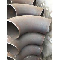 江苏华轩大量提供不锈钢无缝弯头45-180 度DN15-600各种规格订制
