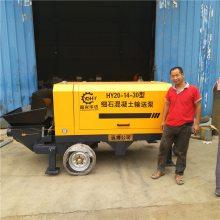 远博公司20-30型混凝土输送泵机械厂家