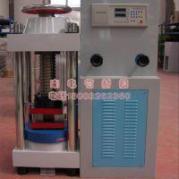 YES2000电液式数显压力试验机混凝土水泥200吨压力抗折抗压强度机益聚