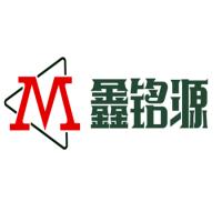 河北鑫铭源铁路配件销售有限公司