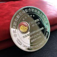 金币银币定做定制工厂纪念章制作厂家纯银订做纪念币