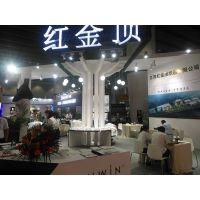 2019第十七届广州国际酒店用品展览会