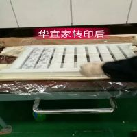 专业暖气片转印机散热器转印设备厂家