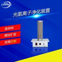 风管式纳米空气净化消毒装置利安达LAD-KJUV-10-1GQ光氢离子净化器