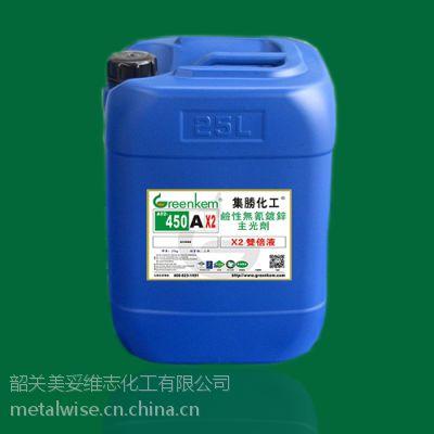 供应碱性无氰镀锌添加剂,镀层光亮,上锌速度快