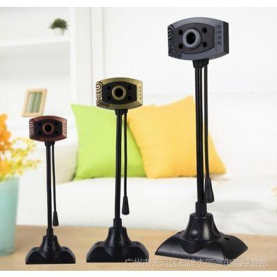 供应***1200万杰强JC-215(祥云)USB摄像头高清摄像头QQ视频厂家