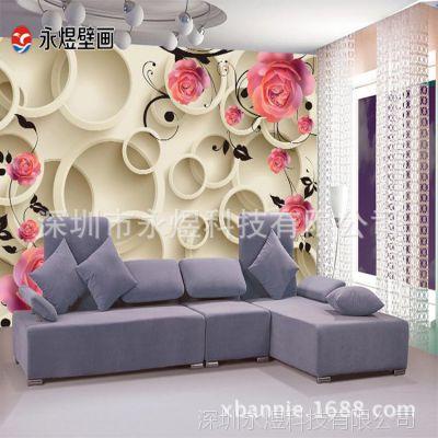 现代简约圆圈圈壁纸 时尚卧室背景 客厅电视背景墙纸 特价热卖