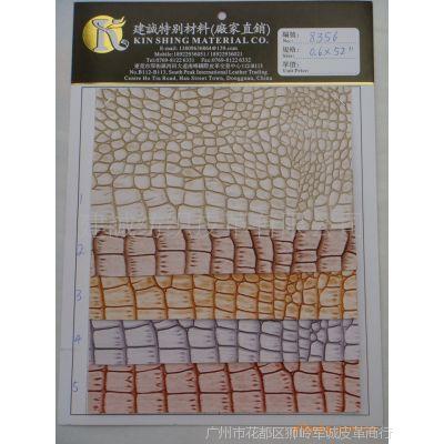 压纹鳄鱼纹PVC/PU皮革鳄鱼皮面料哑光鳄鱼纹石头纹蜥蜴纹鳄鱼8356