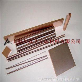 GlidcopAl-60,C15760美国进口纳米氧化铝弥散强化铜合金