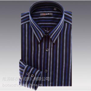供应冬装衬衫订制 制作衬衫厂家 男式衬衫定做 朝阳区衬衫供应