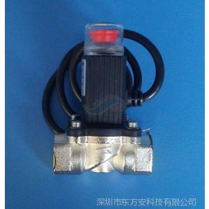 供应煤气管道电磁阀 气体闸断电磁阀 燃气报警关闭阀 质量电磁阀