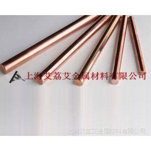 GlidcopAl-15,C15715美国进口纳米氧化铝弥散强化铜合金