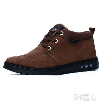 2013冬季爆款男式高帮棉鞋 韩版潮流加绒休闲短靴磨砂皮男鞋棉鞋