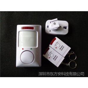 供应特价家用防盗器红外线双遥控红外线报警器家庭报警器遥控远程控制