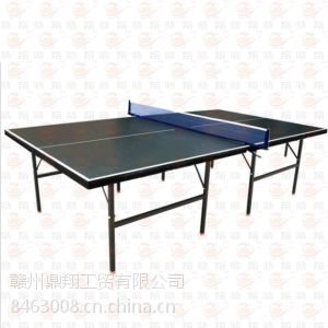 供应江西南康乒乓球桌赣州乒乓球桌学校体育乒乓球桌专业室内外乒乓球台