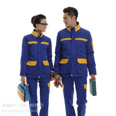 供应迪巧防静电工装订制 新款工装防静电服 北京防静电工服当做